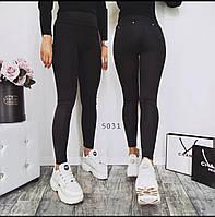 """Лосины женские стильные полубатальные размеры XL-4XL """"VICTORY"""" купить недорого от прямого поставщика"""