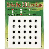 Глаза Strike Pro 3D для воблера 5мм серебрянный (в упаковке 25 шт.)