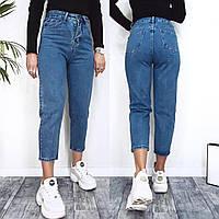 Модные джинсы МОМ женские укороченные с карманами (Норма)