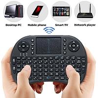 Клавиатура с тачпадом keyboard wireless MWK08/i8