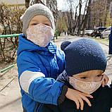 Многоразовая 3 слойная защитная  трикотажная тканевая маска, маска для лица многоразовая Детская или Взрослая, фото 10