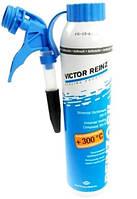 VICTOR REINZ Герметик черный аэрозоль 200 мл (-50C / +300C)