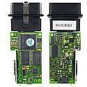 Автосканер VAS5054A +ODIS 5.1.3 Bluetooth Полная Версия Full на чипе OKI в КЕЙСЕ + блютус адаптер в подарок, фото 6