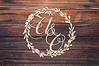 Свадебная монограмма, буквы в венке (№ 32)