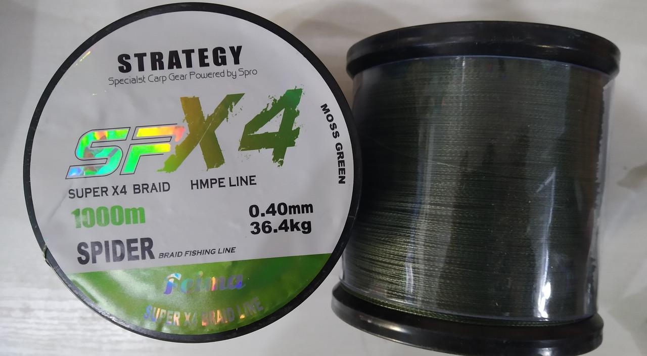 Шнур рыболовный strategy spX4 1000m
