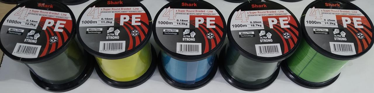 Шнур рыболовный Shark 4x super round  braided 0,25 1000m