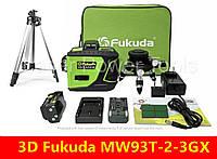 Лазерный уровень/лазерный нивелир БИРЮЗОВЫЙ ЛУЧ 3D Fukuda MW-93T-2-3GX NEW + Штатив 1.5 метра