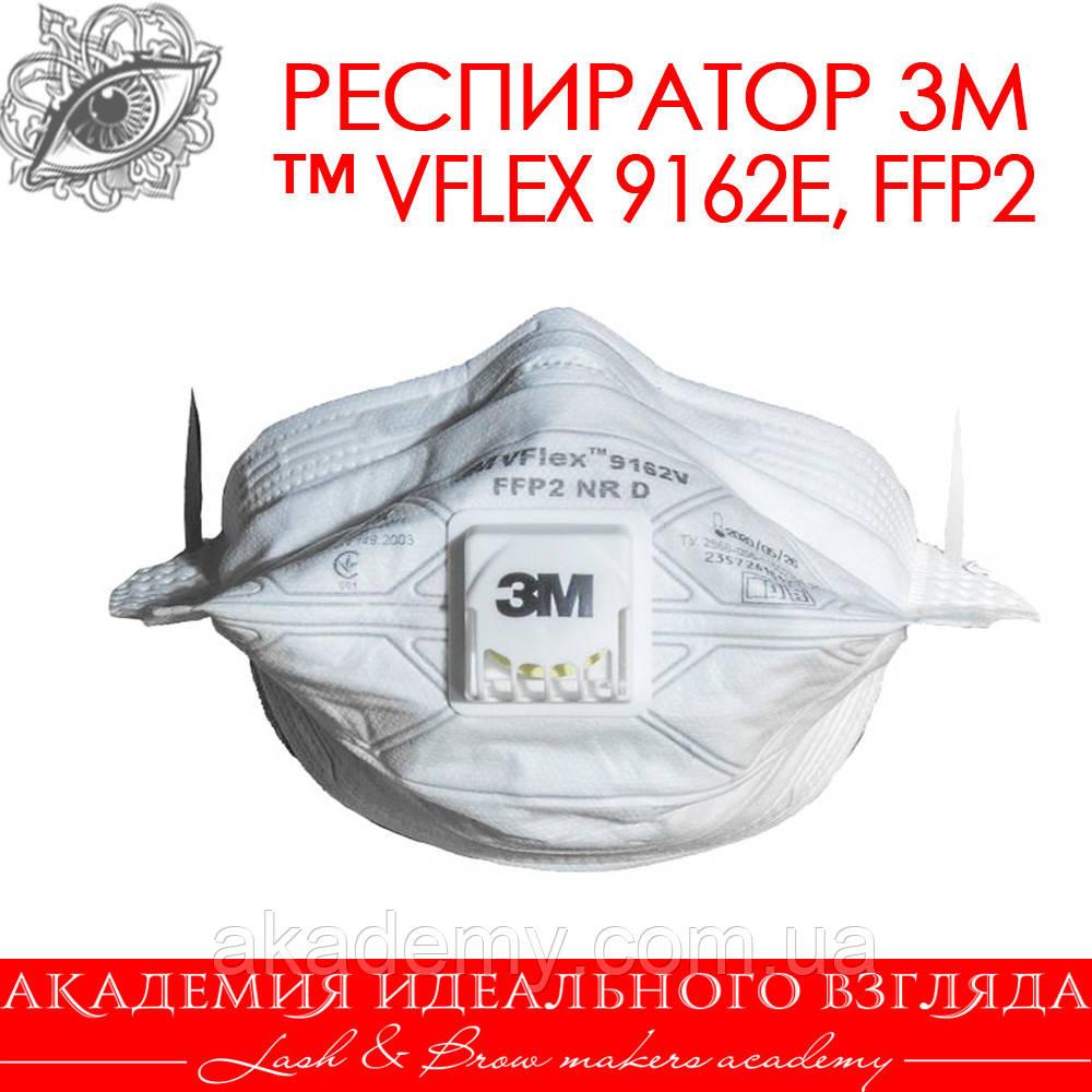 Респиратор 3M VFlex 9162Е с клапаном выдыха  FFP2