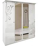 Шкаф 4-дверный Богема, фото 2
