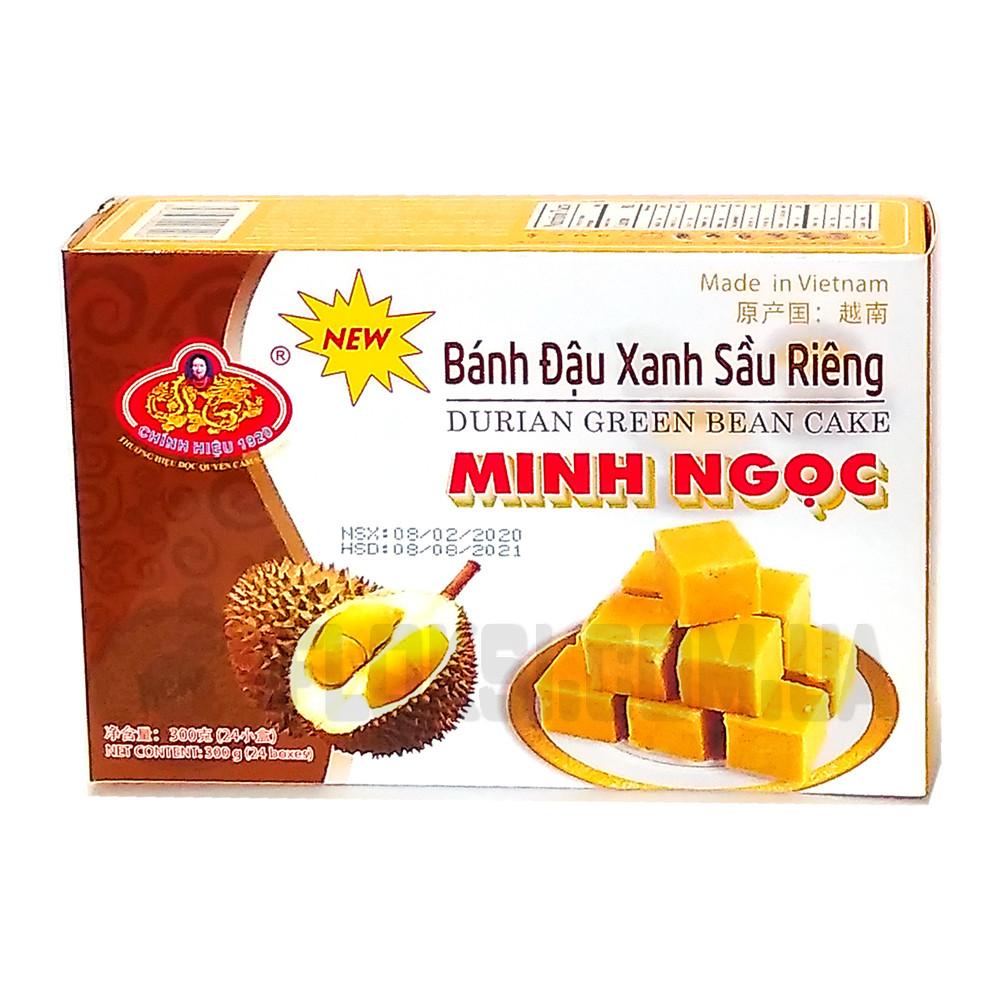 Халва из гороха маш и дурианом 300 гр. Вьетнам