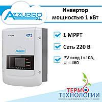 Солнечный инвертор сетевой AZZURRO