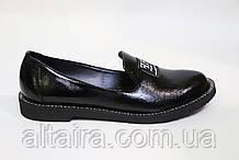 Жіночі чорні туфлі з натуральної шкіри. Жіночі шкіряні туфлі чорного кольору. Лофери.