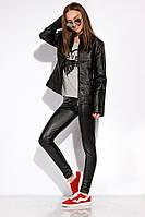 Куртка женская 120PLI8204, фото 1