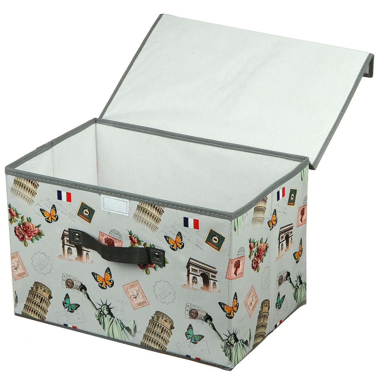 Ящик для хранения вещей STENSON 38 х 25 х 25 см (12401)