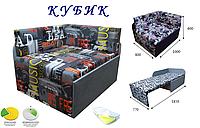 Детский диван Кубик