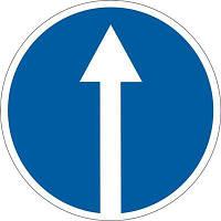 Дорожный знак 4.1 - Движение прямо. Предписывающие знаки. ДСТУ