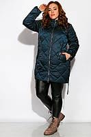 Куртка женская 120PSKL1935, фото 1