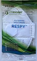 Респираторная маска с клапаном стандарт Respy ffp2