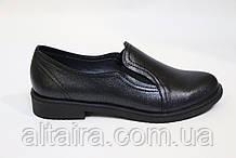 Жіночі чорні туфлі з натуральної шкіри. Жіночі шкіряні туфлі чорного кольору.