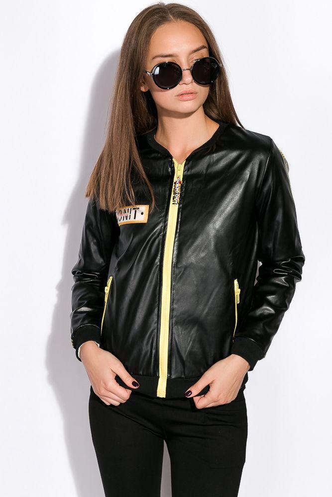 Куртка женская 120PKLD1730