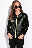 Куртка женская 120PKLD1730, фото 1
