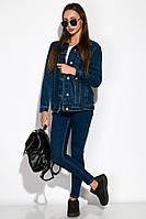 Куртка женская 120P429, фото 1