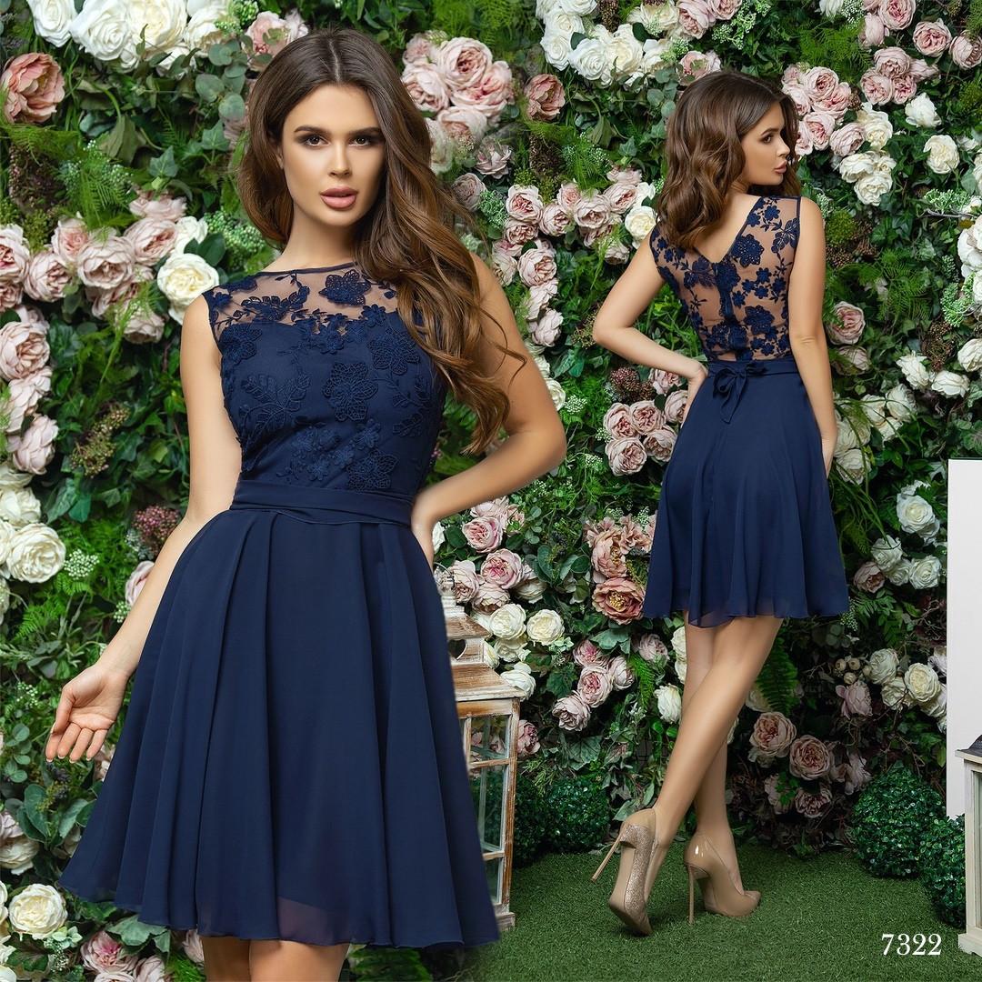 Платье вечернее пышное короткое без рукав шифон+гипюр 42,44,46