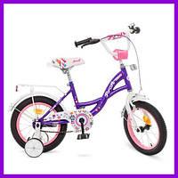 Детский двухколесный велосипед 14 дюймов , велосипед детский двухколесный для девочек фиолетовый