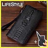 Чоловічий гаманець, клатч, портмоне Aligator + Подарунок, фото 1