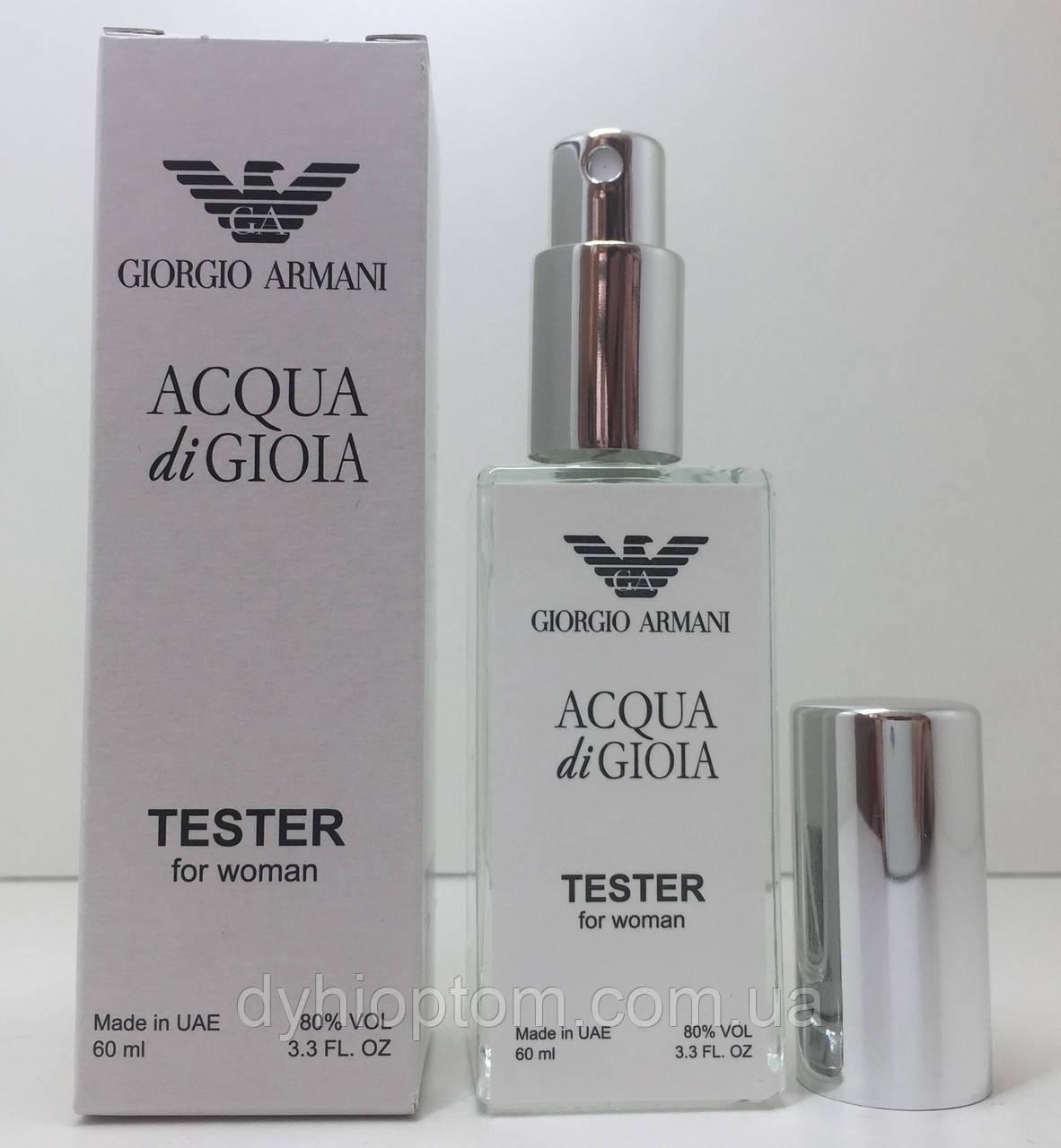Тестер женский Giorgio Armani Acqua di Gioia (Джиорджио Армани Аква ди Джиола) 60 мл