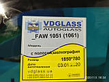 Лобовое стекло FAW 1051, 1061, триплекс, фото 5