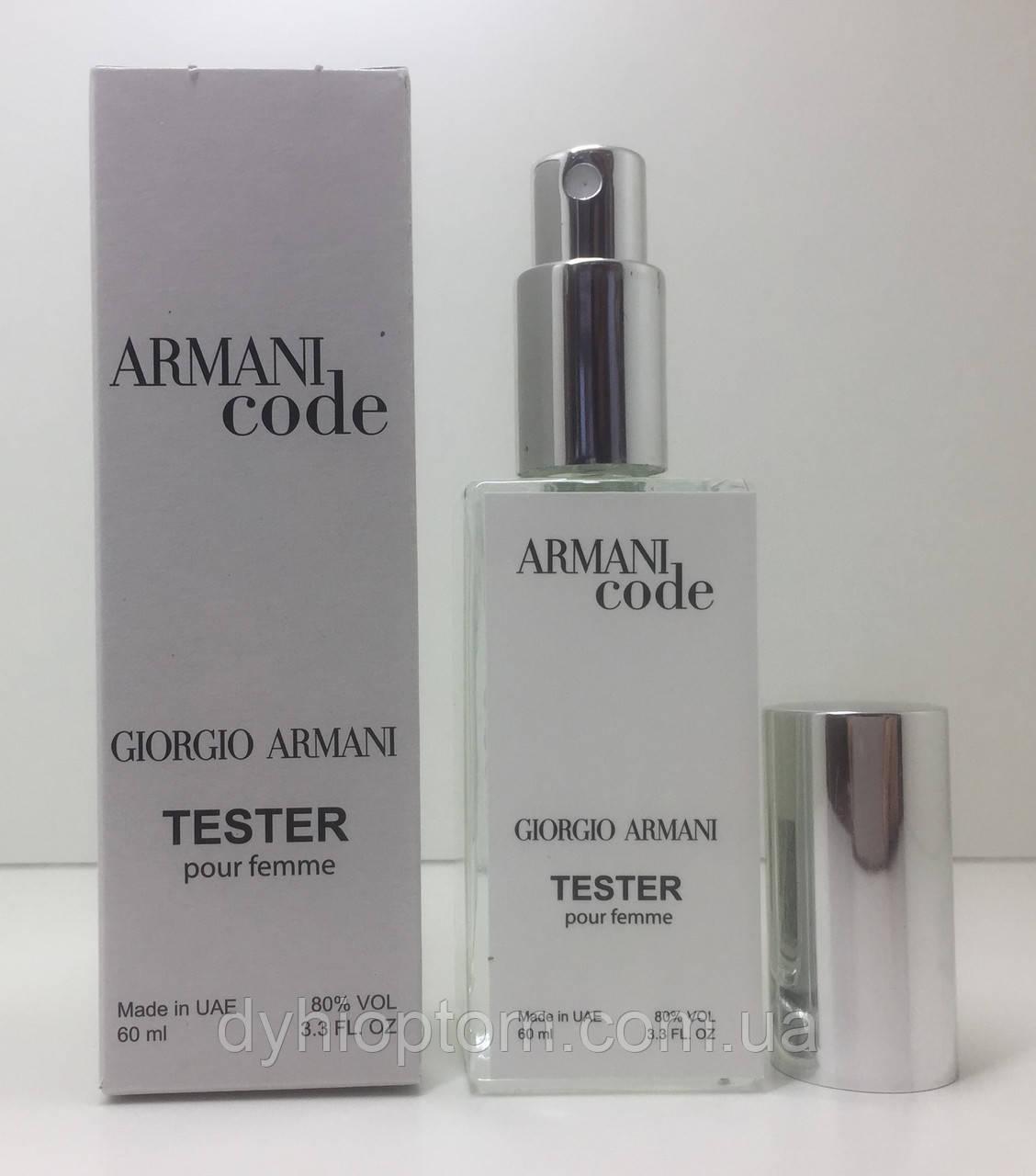 Тестер женский Giorgio Armani Code Women (Джиорджио Армани Код) 60 мл