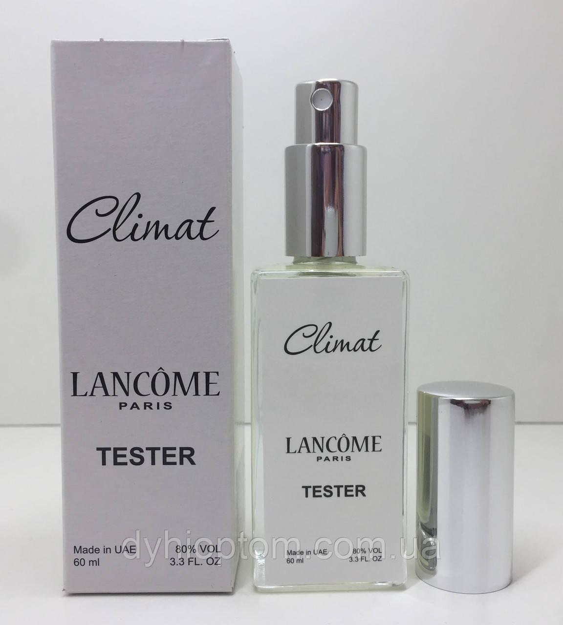 Тестер женский Lancome Climat (Ланком Клима) 60 мл