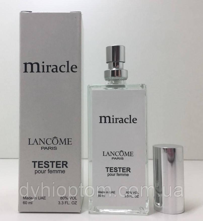 Тестер женский Lancome Miracle (Ланком Миракл) 60 мл
