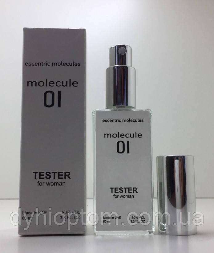 Тестер женский Escentric Molecules Molecule 01 (Эсцентрик Молекул Молекула 01) 60 мл