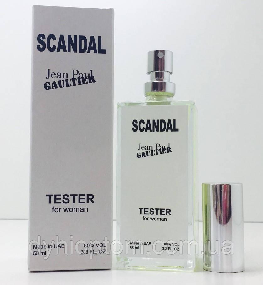 Тестер женский Jean Paul Gaultier Scandal (Жан Поль Готье Скандал) 60 мл