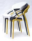 Штабелируемый стул пластик с подлокотниками Nelson (Нельсон), белый, фото 4