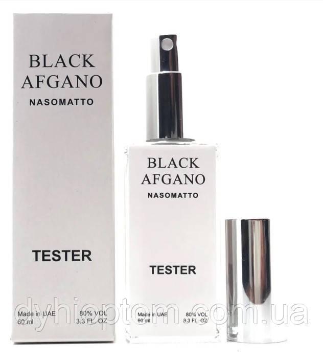Тестер унисекс Nasomatto Black Afgano (Насоматто Блэк Афгано) 60 мл