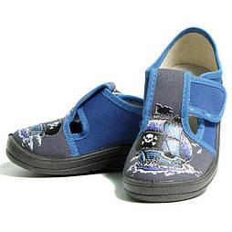 Тапочки WALDI Гриша Кораблик синий. Размеры 24-30.