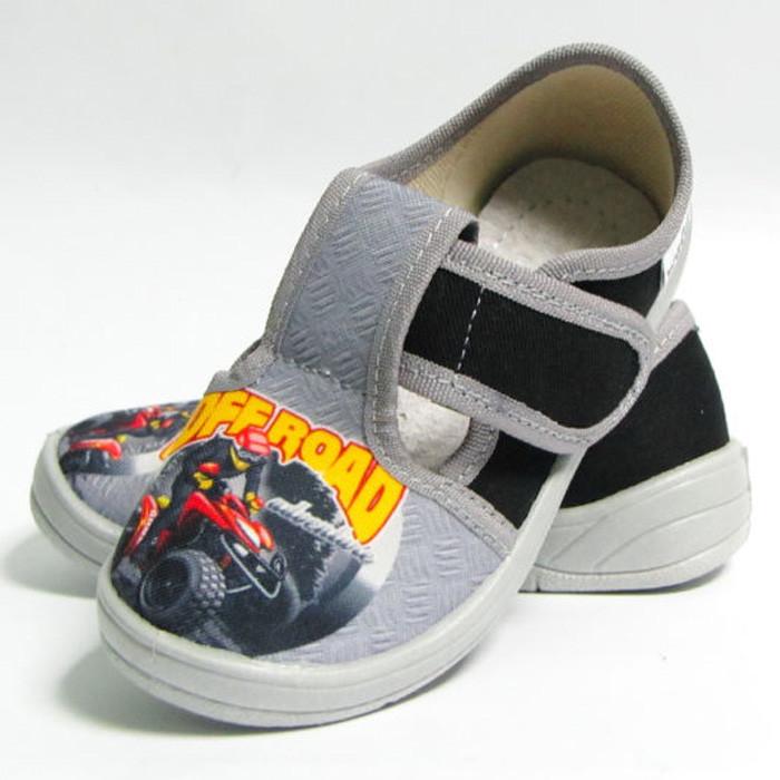 Тапочки WALDI Гриша Багги серый.Размеры 24-30.