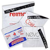 Печать  логотипа на курьерских пакетах