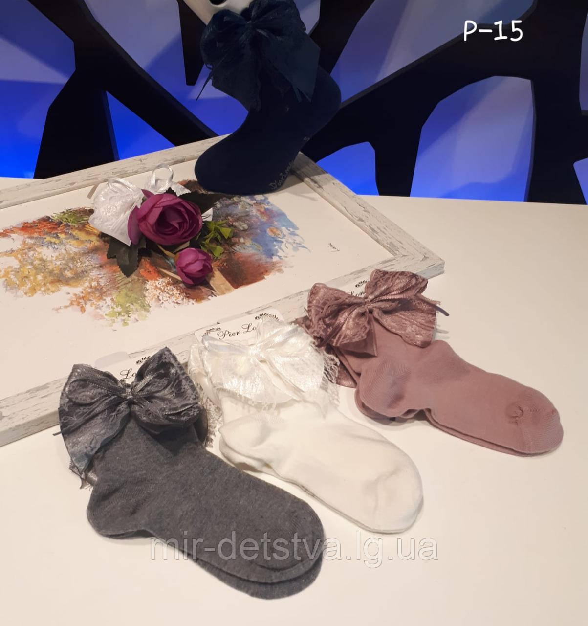 Нарядные носочки с бантиком для девочек оптом ТМ Pier Lone р.9-10 лет