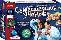 Набор для экспериментов по химии и физике «Сумасшедшие ученые», фото 1