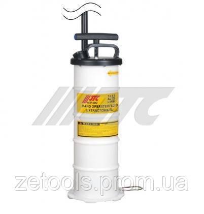 Приспособление для откачивания технических жидкостей 6,5л 1045 JTC