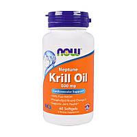 Масло криля NOW Krill Oil 500 mg 60 softgels омега-3 жирные кислоты