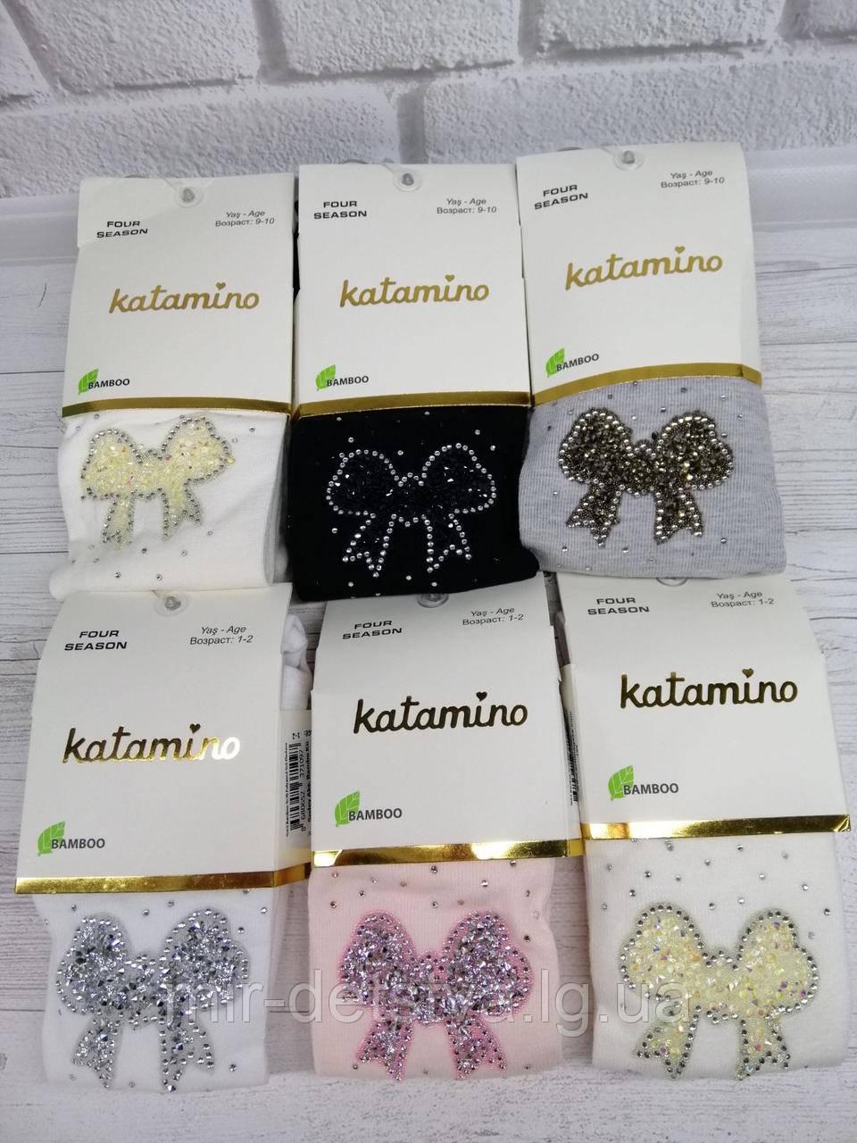 Нарядные колготки для девочек TM Katamino оптом, Турция р.9-10 (134-140 см) молоко, серый, черный