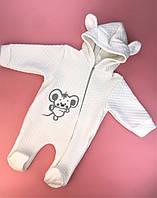 Комбинезон человечек демисезонный с капюшоном «Крош» для малышей, новорожденных, грудничков, детей
