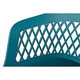 Стул пластиковый LAVANDA ROLL (Лаванда Ролл ) бирюзовый, фото 3