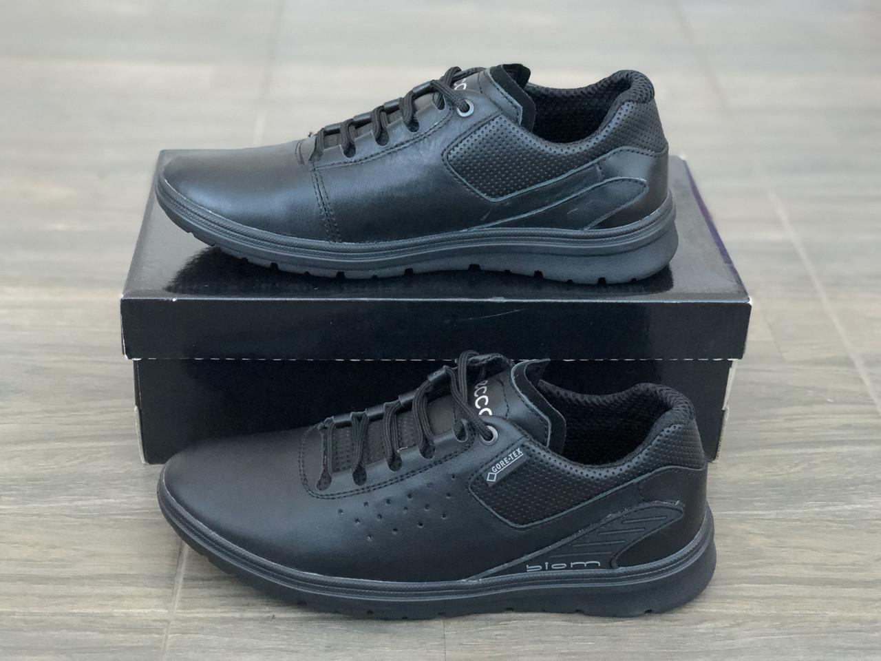Кожаные кроссовки мужские Gerard 250 ч размеры 40,41,42,43,45