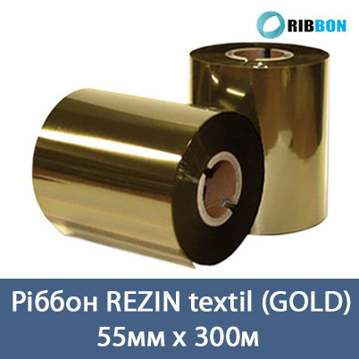 Ріббон Rezin Textil Золото 55мм x 300м (GOLD)